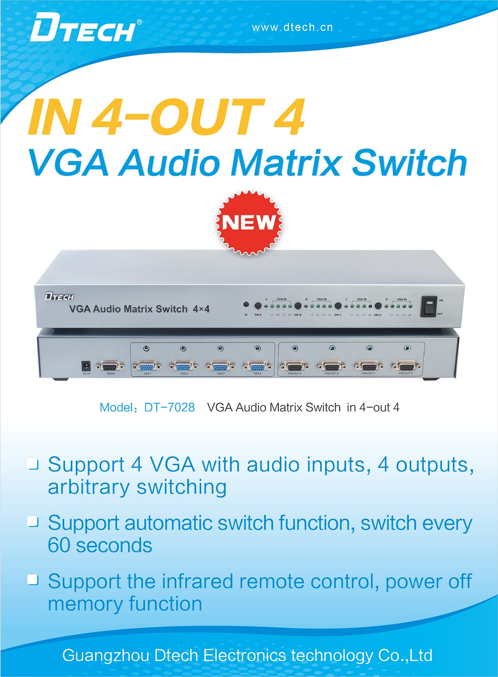 DT-7028 4 in 4 out VGA audio matrix switcher