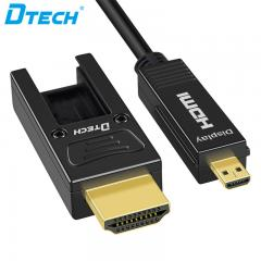 Latest DTECH DT-H310B HDMI typeD-A 16m fiber cable Online