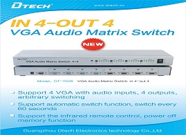 New product: DT-7028 4 in 4 out VGA audio matrix switcher