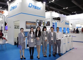 2016 Hong Kong Exhibition